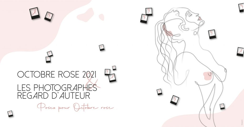 octobrerose-photographes-regardauteur-sila.graphic